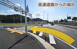 県道143号線