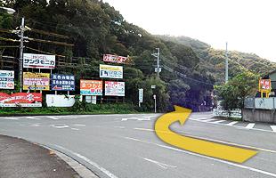 県道9号線