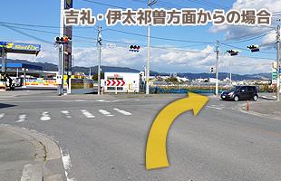 伊太祁曽駅北